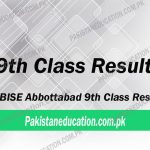 9th class result Abbottabad Board