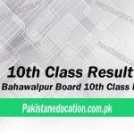 10th Class Result Bahawalpur Board