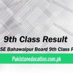 9th class result Bahawalpur Board