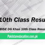 10th Class Result 2018 DG Khan Board