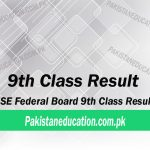 9th class result Federal Board