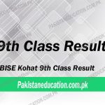 9th class result Kohat Board