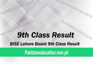 Bise result 2020 9th class