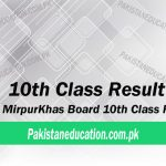 10th Class Result Mirpurkhas Board