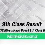 9th Class Result Mirpurkhas Board