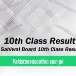 10th Class Result Sahiwal Board