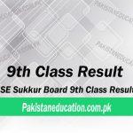 9th Class Result Sukkur Board