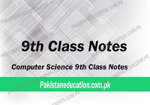 9th Class Computer Science notes