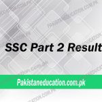 12th Class Result 2020 | inter result 2020