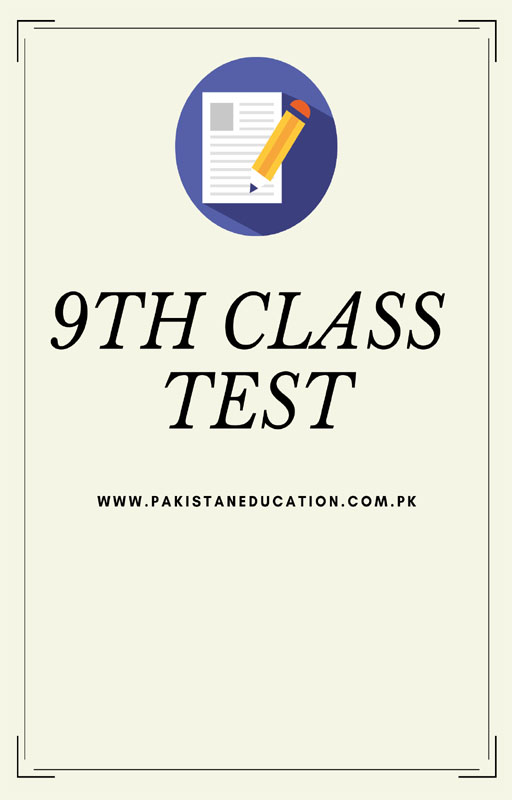 9th test