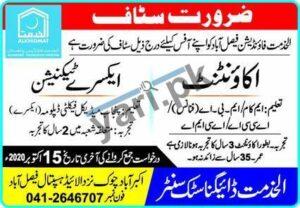 AL Khidmat Foundation Jobs in Faisalabad