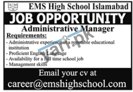 Administration Jobs In Islamabad