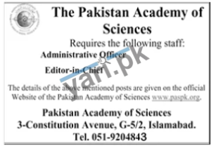Administrative Officer Jobs in Islamabad