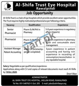 Al Shifa Trust Eye Hospital Jobs in Rawalpindi