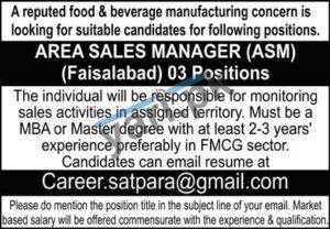 Area Sales Manager Jobs in Faisalabad