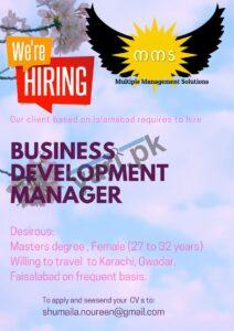 Business Development Manager Jobs in Faisalabad