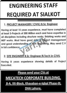 Executive Management Staff Jobs in Lahore