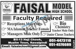 Faisal Model High School Jobs in Rawalpindi
