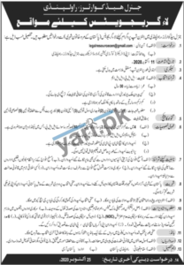 General Headquarter GHQ Jobs in Rawalpindi