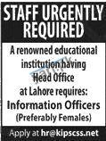 Information Officer Jobs in Lahore