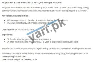 Manager Accounts Jobs in Lahore