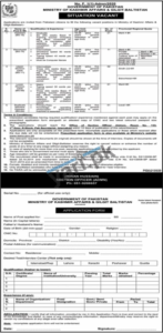 Ministry of Kashmir Affairs & Gilgit Baltistan Jobs in Islamabad