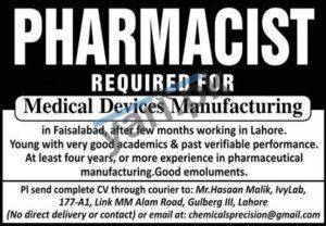 Pharmacist Jobs in Faisalabad