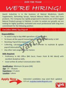 Qarshi Industries SAP Payroll Jobs in Lahore