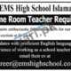 EMS High School Islamabad