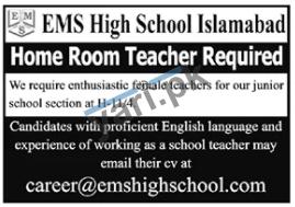 Teaching Jobs in Islamabad