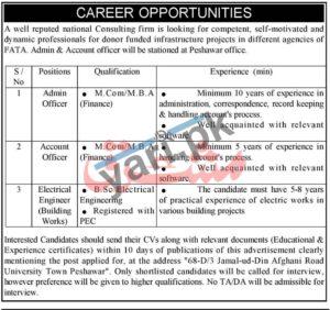Admin Officer Government Jobs in Peshawar