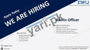 Admin Officer Jobs in Pakistan Fruit Juice Company in Lahore