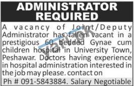 Administrator Jobs in Peshawar KPK
