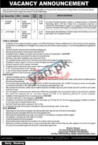 Computer Operator & Junior Analyst Govt Jobs in Peshawar