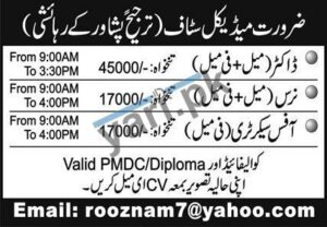 Doctor & Nurse Jobs in Peshawar