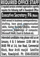 Executive Secretary and Personal Assistant Jobs in Rawalpindi