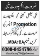 Export Promotion Officer Jobs in Islamic Honey Centre