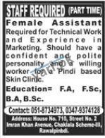 Female Assistant Jobs in Rawalpindi