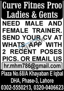 Female Gym Trainer Jobs in Lahore