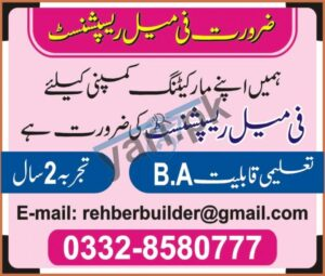 Female Receptionist Jobs in Peshawar