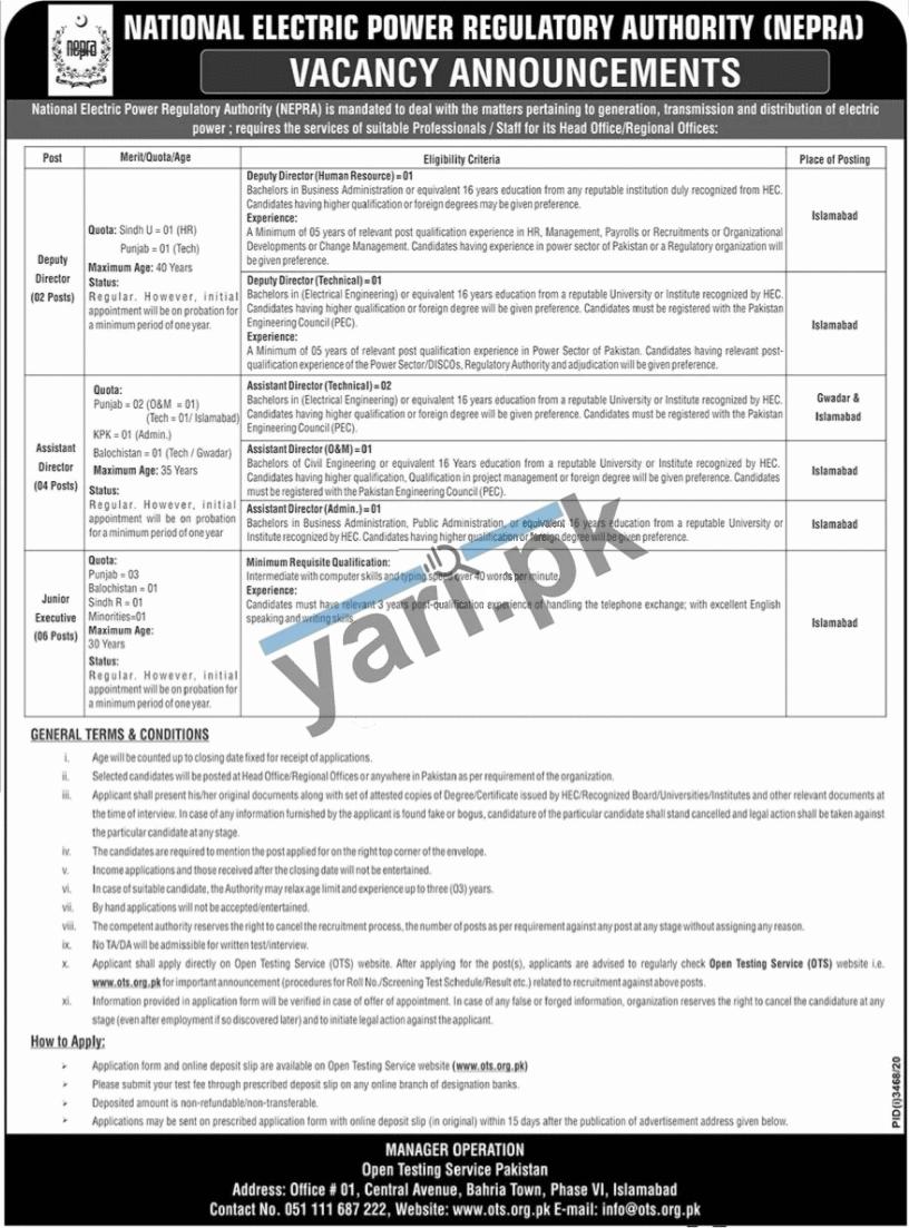 Deputy Manager Administration Jobs in Karachi