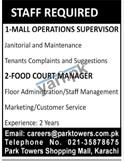 Management Jobs in Park Towers Shopping Mall