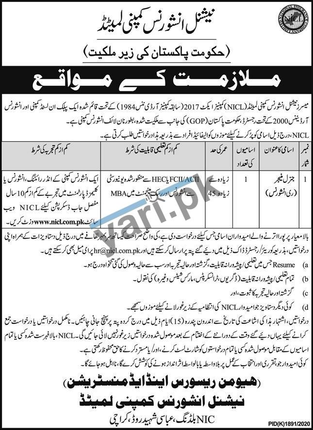 Manager Jobs in National Insurance Company Limited NICL