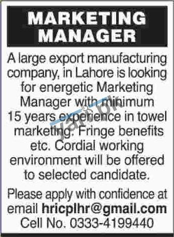 Marketing Manager Jobs in Lahore