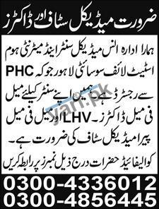 Medical Staff and Doctors Jobs in Lahore
