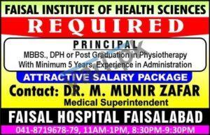 Principal Jobs in Faisalabad Faisal Institute of Heath Sciences