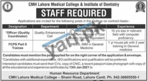 QEC Officer Jobs in CMH Lahore Medical College & Institute of Dentistry