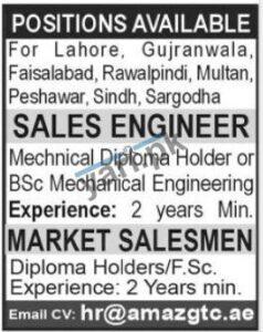 Sales Engineer & Market Salesmen Jobs in Lahore