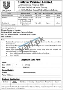 Unilever Pakistan Limited Jobs in Lahore